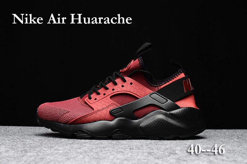 Nike Urh Noir Et Blanche